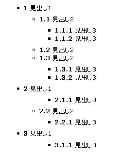 plugin-number-sample_01.png